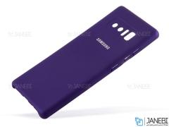 قاب محافظ سیلیکونی سامسونگ Silicone Cover Samsung Galaxy Note 8