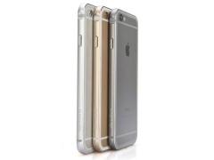 بامپر ایکس دوریا آیفون X-Doria Bump Gear Plus iPhone 6S Plus/6 Plus