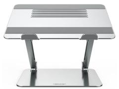 پایه لپ تاپ نیلکین Nillkin ProDesk Adjustable Laptop Stand