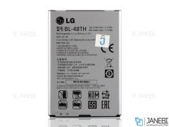 باتری اصلی LG Optimus G Pro