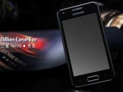 قاب محافظ Samsung Galaxy S Advance