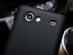 قاب Samsung Galaxy S Advance