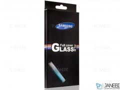 گلس Samsung S10e