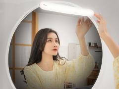 قیمت چراغ هوشمند مناسب آرایش بیسوس Baseus Sunshine series stepless dimmer mirror light