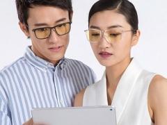 عینک مخصوص کامپیوتر شیائومی Xiaomi Mi Computer Glasses Pro HMJ02TS