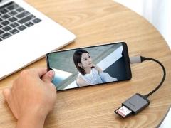 هاب آداپتور تایپ سی به کارتخوان بیسوس Baseus Enjoy Type-C to SD/TF Card Reader Hub Adapter