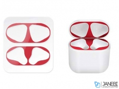 برچسب محافظ ایرپاد AhaStyle PT68 Nickel Sheet Sticker Airpods 2 new