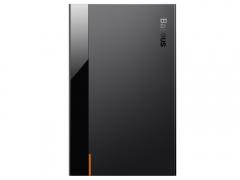 باکس هارد اینترنال بیسوس Baseus Full-speed Series 2.5 inch External HDD Enclosure