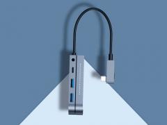 هاب آداپتور چندکاره بیسوس Baseus Bend Angle No7 Type-C Hub