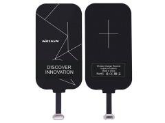 گیرنده شارژر وایرلس Magic Tags Micro USB