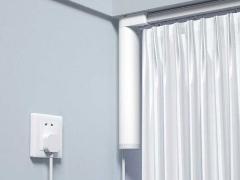 میله پرده هوشمند شیائومی Xiaomi Mijia Smart Curtain Automatic MJZNCL01LM