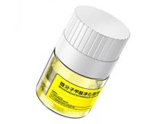 ژل داخل دستگاه تصفیه هوا خودرو بیسوس Baseus Micromolecule Formaldehyde Solvent