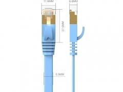 کابل شبکه اوریکو Orico CAT7 LAN Cable PUG-C7b 5m
