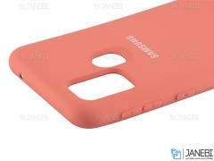 قاب محافظ سیلیکونی Samsung Galaxy M31 Silicone Case