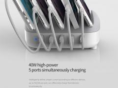داک شارژ هوشمند 5 پورت اوریکو Orico DUC-5P 5 Ports USB Smart Charging Station دارای 5 خروجی شارژ