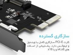 هاب اینترنال یو اس بی دو پورت اوریکو Orico PA31-2P 2 Port USB3.1 PCI-E Adapter اتصال از طریق PCI-E