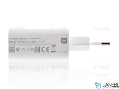 شارژر دیواری سریع شیائومی با کابل سریع تایپ سی Xiaomi MDY-11-EZ Turbo Charger With Cable