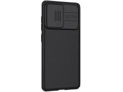 قاب محافظ نیلکین سامسونگ Nillkin CamShield Case Samsung S20 FE