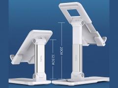 استند رومیزی موبایل و تبلت توتو Totu DCTS-14 Desktop Stand  قابلیت تنظیم ارتفاع