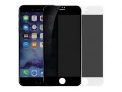 محافظ صفحه نمایش شیشه ای حریم شخصی آیفون Privacy TT Glass Apple iphone 7/8