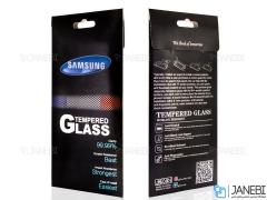 محافظ صفحه نمایش شیشه ای حریم شخصی سامسونگ Privacy TT Glass Samsung Galaxy A51