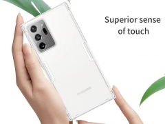 محافظ ژله ای نیلکین سامسونگ Nillkin TPU Case Samsung Galaxy Note 20 Ultra