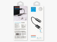 مبدل تایپ سی به صدا جویروم Joyroom Ben Series SH-C1 Type-C to 3.5 mm Audio Converter
