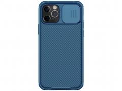 قاب محافظ دوربین آیفون ۱۲ و ۱۲ پرو - Nillkin Apple iPhone 12/12 Pro CamShield Pro Case