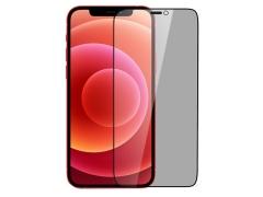 محافظ صفحه نمایش حریم شخصی آیفون ۱۲ مینی - Nillkin iPhone 12 mini Guardian privacy tempered glass