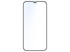 محافظ صفحه نمایش شیشهای مات نیلکین آیفون ۱۲ پرو مکس - Nillkin iPhone 12 Pro Max FogMirror Full coverage matte tempered glass