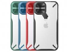 خرید قاب محافظ iphone 12/12 pro