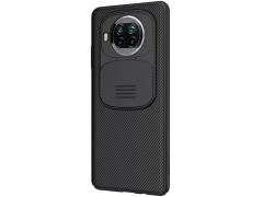 کاور نیلکین برای گوشی Xiaomi Mi 10T Lite 5G