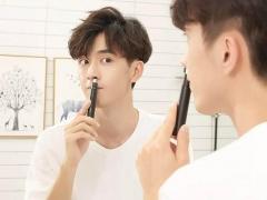 دستگاه موزن بینی شیائومی Xiaomi ShowSee Nose Hair Trimmet C1