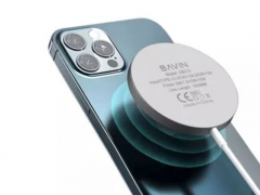 Bavin CB-215 magnetic Wireless Charger
