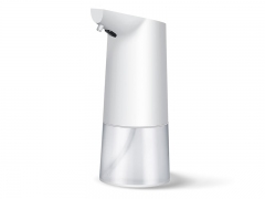 Usams US-ZB122 Auto Foaming Hand Washer