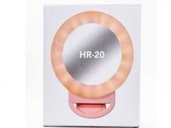 Selfie Ring Light HR-20