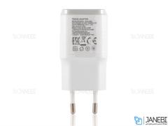 شارژر اصلی ال جی LG 1.8A MCS-04 Travel Charger Adapter
