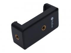 سه پایه نگهدارنده موبایل پرووان ProOne PHD02 Tripod