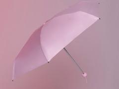 چتر آفتابی شیائومی Xiaomi Youpin Empty Valley 50% Sunscreen Umbrella