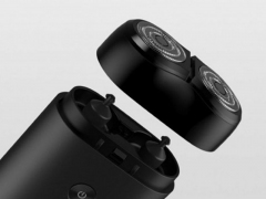 ماشین اصلاح صورت میجیا شیائومی Xiaomi Mijia MSX201 Rotating Double Cutter Head Shaver