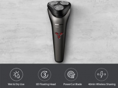 ریش تراش فیلیپس Philips Electric Shaver S1203 Men 3D Razor