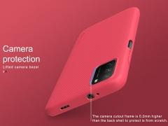 قاب محافظ نیلکین شیائومی Nillkin Super Frosted Shield Case Xiaomi Poco M3