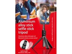 مونوپاد و سه پایه توتو Totu Jane Folding Selfie Stick Tripod FGSS-003