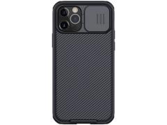 قاب محافظ نیلکین آیفون Nillkin CamShield Pro Magnetic Case iPhone 12 Pro Max