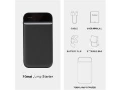 جامپ استارتر و پاوربانک شیائومی Xiaomi 70mai Jump Starter Midrive PS02