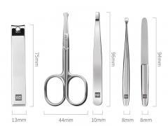 ست 5 عددی مانیکور و ناخن گیر شیائومی Xiaomi HuoHou HU0061 Manicure Set Nail Clipper