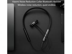 هندزفری بلوتوث از بین برنده نویز شیائومی Xiaomi Mi Bluetooth Noise Cancelling Neckband Earphones