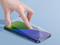 محافظ صفحه نمایش شیشه ای دوتایی بیسوس آیفون Baseus 0.3mm Glass iPhone 12 / 12 Pro