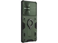 قاب محافظ نیلکین سامسونگ Nillkin CamShield Armor Case Samsung S21 Ultra