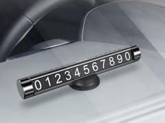 شماره تلفن پارک خودرو توتو Totu Sena DCTS-07 Temporary Parking Assistant